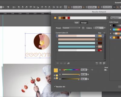 Adobe Illustrator CC за веб дизајн